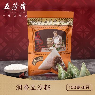 嘉兴特产五芳斋粽子豆沙粽 真空量贩装100克*6 经典口味豆沙粽
