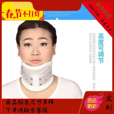 颈托家用透气护颈带颈椎矫正器固定护脖子护成人