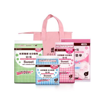 dacco诞福待产包-特惠包 孕妇入院包 产妇卫生巾护理包(棉柔系列 粉红色)