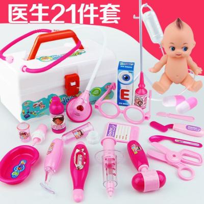 【蘇寧精選】兒童醫生打針寶寶拉桿箱工具玩具套裝小護士女孩子醫護聽診器 21件套醫生玩具粉色【含吊瓶娃娃