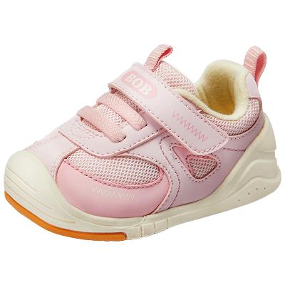 巴布豆BOBDOG HOUSE童鞋嬰兒步前鞋2020秋季新款軟底透氣舒適可愛男女寶寶鞋子BY702