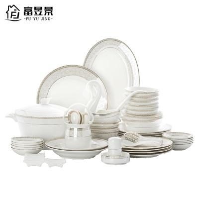 富昱景 碗碟套装 家用欧式简约金边骨瓷餐具套装 景德镇陶瓷碗盘组合 60件