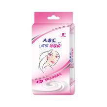 ABC卸妆棉湿巾深层清洁温和无刺激无纺布一次性便携随身装C03