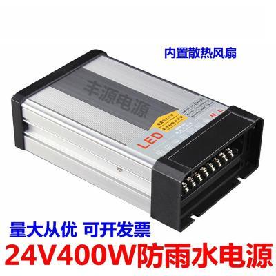 led防雨開關電源5v12v24v400W200W300W招牌發光字直流變壓器燈箱 200W工程款 5V戶外防雨