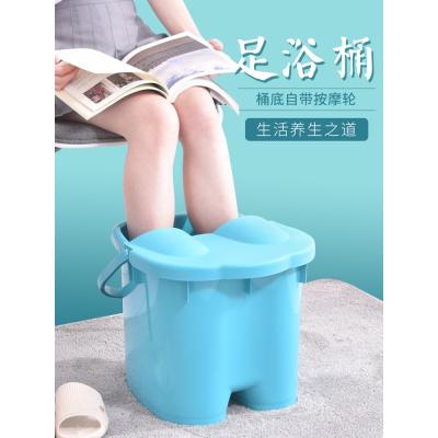 加高加厚足浴桶帶蓋按摩泡腳桶足浴盆塑料洗腳桶洗腳盆家用桶