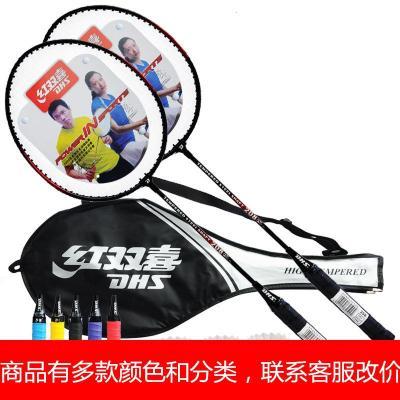 羽毛球拍成人学生耐打耐用型套装双拍2支装初学者超轻球拍