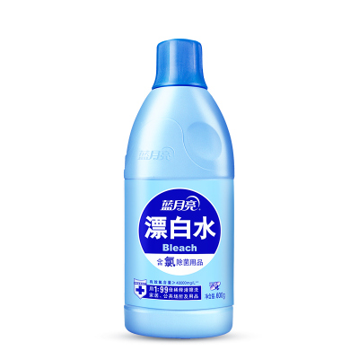 藍月亮 漂白水 漂白劑600g瓶 衣物去漬漂白餐具飲水機冰箱洗衣機病患用品除菌消毒清潔