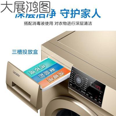 洗衣机全自动滚筒9公斤大容量家用BLDC变频