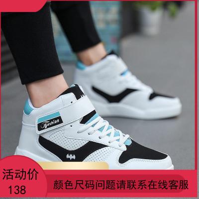 秋季高帮板鞋特大码男鞋45潮流46街舞嘻哈47运动休闲小白鞋48
