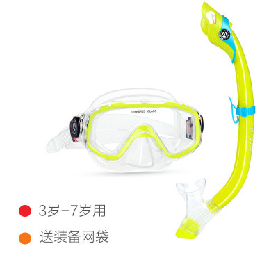 因樂思(YINLESI)兒童潛水鏡男女童全干式呼吸管器游泳鏡面罩浮潛三寶裝備潛水用具