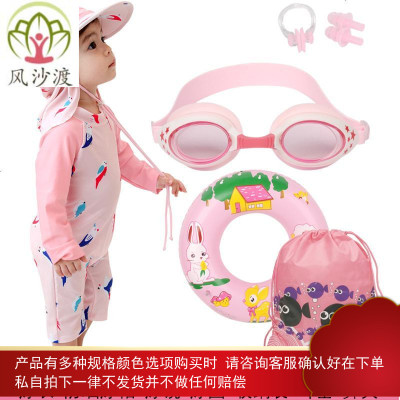 宝宝泳衣儿童长袖女童防晒泳装小孩0-1-2-3-4-8岁幼儿婴儿游泳衣图片件数为展示