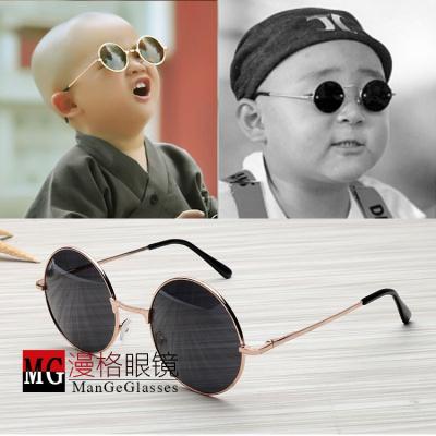 复古圆形金属太子镜男女儿童太阳镜时尚宝宝眼镜个性街拍遮阳墨镜 莎丞