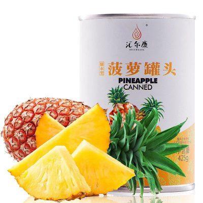 匯爾康(HR) 新鮮糖水菠蘿水果罐頭 休閑戶外零食 425gx1罐裝