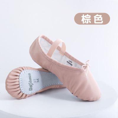 舞蹈鞋女童软底练功鞋儿童专业芭蕾跳舞鞋粉色中国舞猫爪鞋男