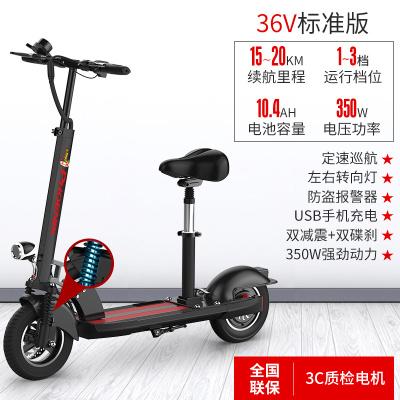 凤凰锂电池电动滑板车成人代驾两轮代步车迷你折叠电动车电瓶车—36V黑色续航15-20公里