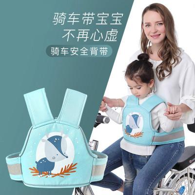 【品牌特賣】 電動摩托車兒童安全帶騎坐電瓶車寶寶綁帶小孩背帶后座防摔保護帶