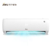 龙8国际pt老虎机极物小Biu空调 1.5匹冷暖 1级变频 智能家用挂机空调KFR-35GW/BU(A1)W