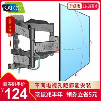 KALOC卡洛奇32-58寸 通用挂墙壁挂伸缩旋转 电视挂架 小米夏普三星TCL32 40 43 45 50 55寸Q5