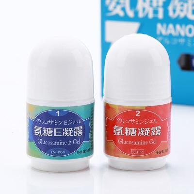 【苏宁精选】氨糖凝露氨糖酸痛宝2瓶装 氨糖凝露 厦 氨糖E凝露 奈米博士NanoDoc