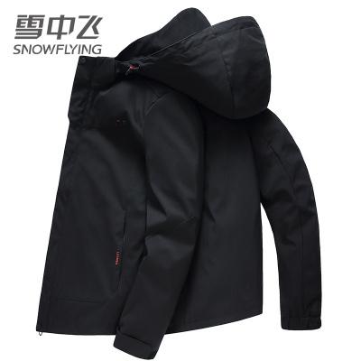 【券后199】雪中飛時尚潮流休閑男春秋新款商務簡約連帽夾克外套