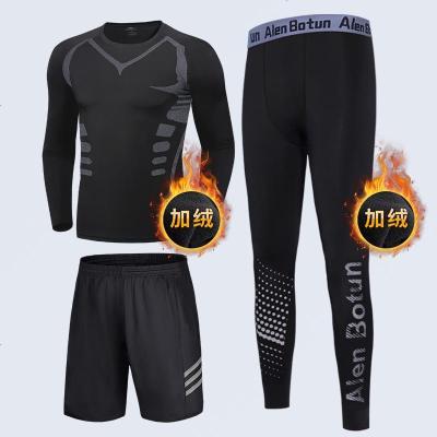 健身紧身裤男冬季速干加绒保暖套装运动衣训练高弹丝袜篮球服打底