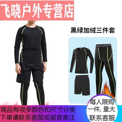 兒童運動緊身褲打底褲速干褲訓練衣服套裝男足球褲籃球褲訓練長褲