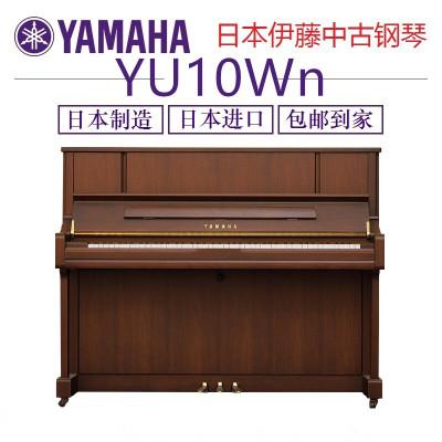 二手雅馬哈鋼琴YAMAHA W120 U10 YU10Wn2001-2006年500萬號 帶YAMAHA原廠電子靜音系統