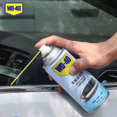 WD40汽車電動車窗潤滑劑油玻璃升降車門異響消除專用天窗軌道脂