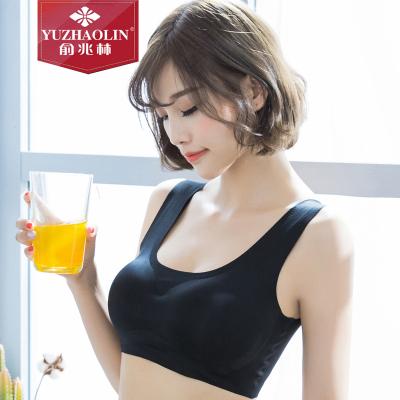俞兆林文胸無鋼圈運動內衣女日本超薄背心無痕睡眠跑步瑜伽抹胸全罩杯