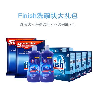 西门子博世洗碗机洗涤适用finish洗碗块+洗碗盐+光亮剂组合套装