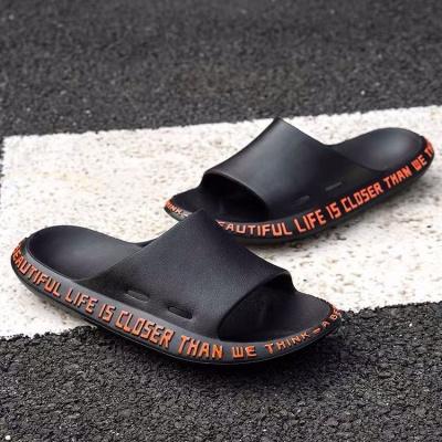 尚谷伊美2020拖鞋男士夏季潮流韓版情侶一字拖居家用托鞋室內外穿沙灘涼鞋