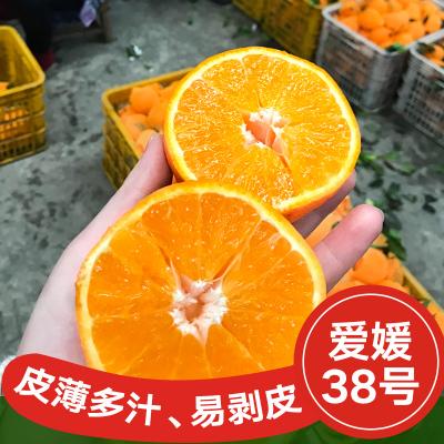 【大果5斤 果徑65-75mm】愛媛38號果凍橙手剝橙子甜橙愛源薄皮新鮮當季現摘現發水果整箱大 吖覓