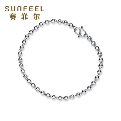赛菲尔 PT950铂金圆珠手链女款 白金光面珠子手串女士 送礼自戴