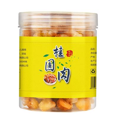 禄佰年无核桂圆肉高州特产龙眼肉桂圆肉新货160g/罐