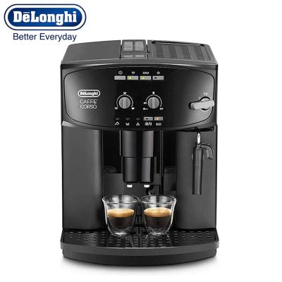 德龙(DeLonghi)ESAM2600全自动咖啡机 原装进口豆粉两用 现磨研磨一体卡布奇诺奶泡家用办公室意式浓缩咖啡机