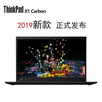 Lenovo/联想/ThinkPad X1 Carbon 2019年新款 十代六核处理器 14英寸笔记本电脑 i5-10210u 2K屏16G内存+512G PCIE固态硬盘