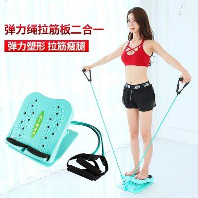 拉筋板拉筋凳有氧健身踏板拉筋器抻筋板矫正板康复器材家用拉筋