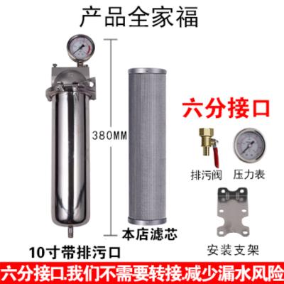 前置過濾器不銹鋼家用中央凈水自來水沖洗反工業用井水大流量304(拉桿快卡過濾器) 六分高壓10寸