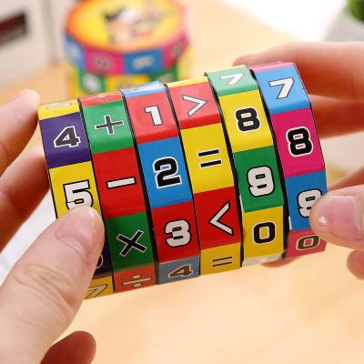六一兒童魔方加減乘除數字魔方寶寶算術早教魔方親子玩具