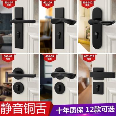 门锁室内卧室房门锁美式黑色卫生间古达实木门把手家用磁吸静音门锁具