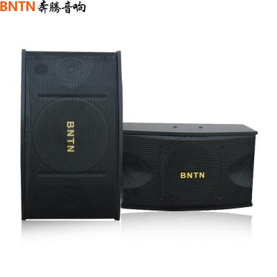 奔腾(BNTN)音响 音箱 家庭影院 卡拉OK专业音箱 专业音响 家用音响 会议音响 BTK-10音箱