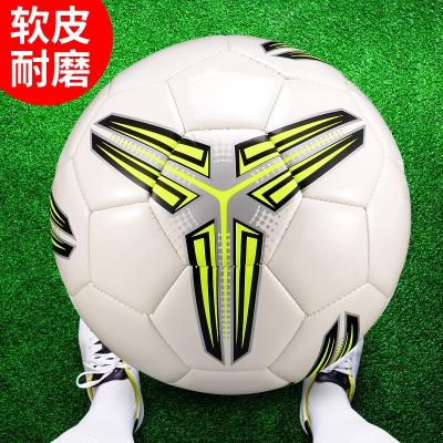 足球兒童球類玩具閃電客寶寶少兒幼兒園專用3號小學生5號拍拍彈力小皮球