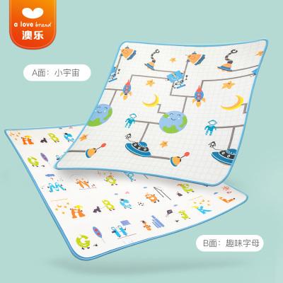 澳樂(AOLE-HW)爬行墊加厚XPE爬爬墊泡沫地墊嬰兒爬行墊兒童游戲毯寶寶墊子 小宇宙雙面爬行墊145*182*1CM
