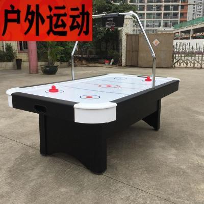 蘇寧好店桌上冰球臺氣懸球桌空氣曲棍球桌冰球機室內冰球桌全國6035新款