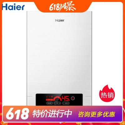 【99新】 Haier/海爾 12升燃氣熱水器 便捷精控恒溫 五檔變升節能 富氧藍焰JSQ24-12A2S