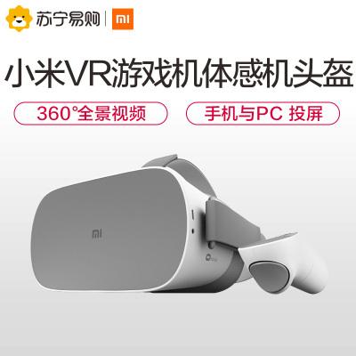 小米VR一體機 64G 超級玩家版游戲機體感機3d電影4K視頻眼鏡 頭盔AR