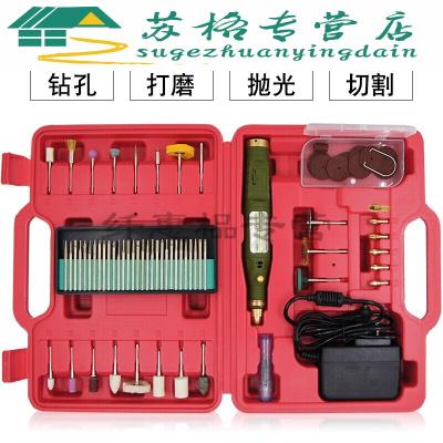 多功能小电磨套装打磨机刻机电动工具迷你电钻抛光刻字笔