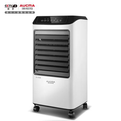 澳柯玛(AUCMA)空调扇LRG10-B05(Y) ??乜刂贫ㄊ?家用低噪 冷暖两用 冷暖风机室内加热器