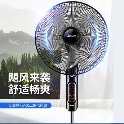 艾美特(Airmate)電風扇 落地扇 五葉遙控 柔風靜音 FS40113R 黑色