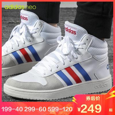 adidas阿迪達斯男鞋2019秋季新款皮面高幫運動鞋休閑鞋板鞋FV2730